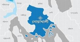 নোয়াখালীর চরজব্বর থানায় নতুন ওসি