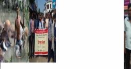 ৫০ বছর ধরে কাঁদছেন লক্ষ্মীপুরের-মেঘনার স্বজনহারা উপকূলবাসী
