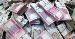 করোনাকালে রেমিটেন্স ছাড়িয়েছে ১৭ বিলিয়ন ডলার