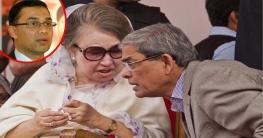 বেগম জিয়াকে উসকানি দিচ্ছেন ফখরুল, চলছে তারেকের নজরদারি