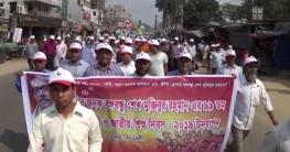 নোয়াখালীতে বঙ্গবন্ধুর জন্মদিন ও জাতীয় শিশু দিবস পালিত