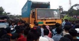 নোয়াখালীতে কাভার্ডভ্যানে মিলল যুবকের মরদেহ