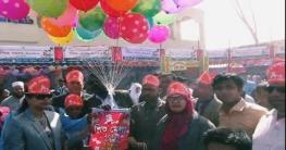 কবিরহাটে মুজিব শতবর্ষ উপলক্ষে  দুই দিন ব্যাপী শিশু মেলা