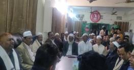 নোয়াখালীতে ওবায়দুল কাদেরের রোগমুক্তি কামনায় দোয়া