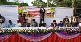 রামগঞ্জে কাউন্সিলর রাজুকে পুনরায় নির্বাচিত