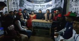 নৌকায় ভোট চাইলেন বাঁধন-সাইমন