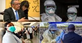ইবোলা সংক্রমণ: 'বৈশ্বিক জরুরি অবস্থা' ঘোষণা