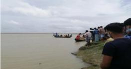 নদীতে মাছ ধরতে গিয়ে নিখোঁজ ৩ পর্যটক
