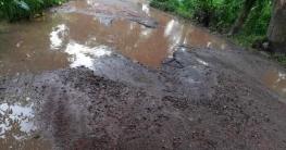 ফেনী-সোনাইমুড়ী বিকল্প সড়ক খানাখন্দে ভরপুর বিকল হচ্ছে যানবাহন