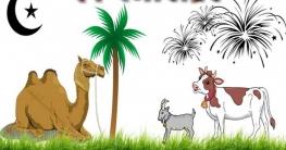 কোরবানির ইতিহাস ও ঈব্রাহিম (আ.) এর আত্মত্যাগের দৃষ্টান্ত