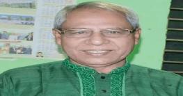 রামগতি পৌর মেয়র মেজবাহ'র বিরুদ্ধে ষড়যন্ত্র