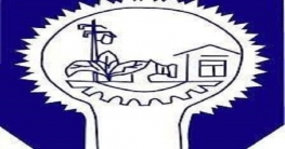 সুবর্ণচর পল্লীবিদ্যুৎ জোনাল অফিস স্থানান্তরের অনুরোধ