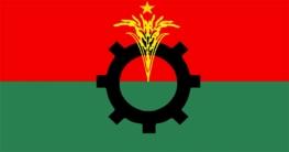 খালেদা-তারেকের নাইকো দুর্নীতি: রাষ্ট্রের হাজার কোটি টাকার ক্ষতি