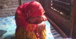 সোনাইমুড়ীতে স্বামী ভাসুরের বিরুদ্ধে অপহরণ ও ধর্ষণের অভিযোগ