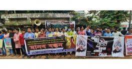 ধর্ষকদের সর্বোচ্চ শাস্তির দাবীতে ঢাকায় নোয়াখালীবাসীর মানববন্ধন