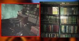 চকবাজারে অগ্নিকাণ্ডে অক্ষত কোরআন-হাদিসের বই