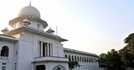 বরগুনার রিফাত শরীফ হত্যা মামলায় মৃত্যুদণ্ডপ্রাপ্ত তিন আসমির আপিল
