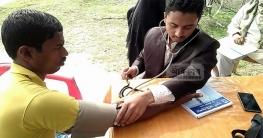 অসহায়দের সেবায় নোয়াখালীতে ফ্রি মেডিকেল ক্যাম্প