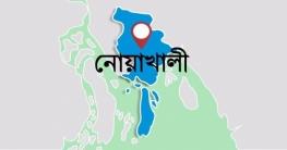 বেগমগঞ্জে ভাই-ভাবিসহ ৩ জনকে কুপিয়ে জখম