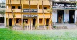 শিক্ষাবোর্ডের নির্দেশনা অমান্য করে বিপাকে সিরাজপুর উচ্চ বিদ্যালয়