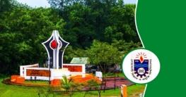 নোয়াখালী বিজ্ঞান ও প্রযুক্তি বিশ্ববিদ্যালয় লকডাউন