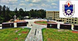 সর্বাধুনিক বিশ্ববিদ্যালয় হবে নোবিপ্রবি