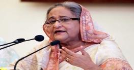 'বড়দিন দেশের সম্প্রীতিকে আরো সুদৃঢ় করবে'