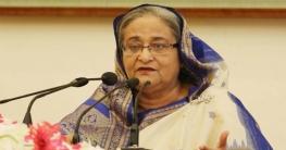বাংলাদেশে স্বাধীনতা বিরোধীদের ঠাঁই নেই: শেখ হাসিনা