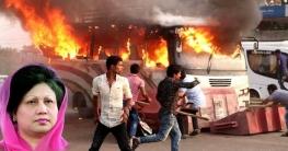 কেন্দ্রীয় বিএনপির অঘোষিত 'হামলা' কর্মসূচী চলছে