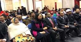 ব্রিটেনে নোয়াখালী সমিতির উদ্যোগে স্বাধীনতা দিবস উদযাপন