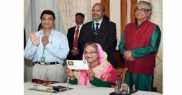 ডাক বিভাগের 'নগদ' আর্থিক সেবা উদ্বোধন