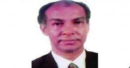 এইচ.এম ইব্রাহিম এম পি হওয়ায় ইমাউল হক(পি.পি.এম)এর অভিনন্দন