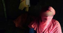 কামড় দিয়ে ধর্ষণচেষ্টাকারীর জিহ্বা কেটে নিলেন গৃহবধূ
