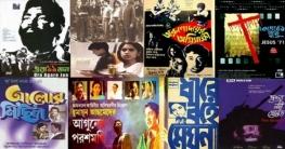 স্বাধীনতা দিবসে দেখুন মুক্তিযুদ্ধের চলচ্চিত্র