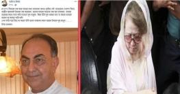 বেগম জিয়াকে বের করে আনার মধ্যে বিএনপির কোনও কৃতিত্ব নেই