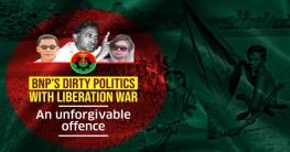 BNP's Dirty Politics with Liberation War: An Unforgivable Offence