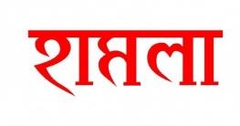 হাতিয়ায় মোদী বিরোধী মিছিলে পুলিশের উপর হামলা