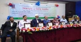 নোয়াখালী শিক্ষা উন্নয়ন ফাউন্ডেশন বৃত্তি পেলেন ঢাবির ১০০ জন
