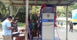 অবৈধ সিএনজি ফিলিং স্টেশনের বিরুদ্ধে ভ্রাম্যমাণ আদালতের অভিযান