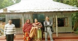 সোনাইমুড়ীতে আশ্রায়ন প্রকল্পে ঘর পেল ১৯৯ গৃহহীন পরিবার
