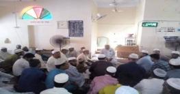 নোয়াখালীতে জায়ানের মাগফিরাত কামনায় দোয়া