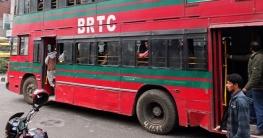 নোয়াখালীতে বিআরটিসির বাস চাপায় কলেজ ছাত্র নিহত