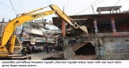 কোম্পানীগঞ্জের অবৈধ স্থাপনা উচ্ছেদ করেছে বাংলাদেশ সেনাবাহিনী
