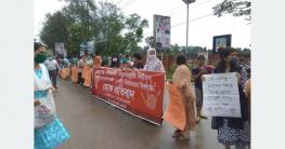 গৃহবধূকে বিবস্ত্র করে নির্যাতন: জেলায় জেলায় প্রতিবাদ, মানববন্ধন