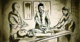 নাইজেরিয়ায় ধর্ষককে খোজাকরণ আইন পাস