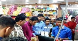 নোয়াখালীতে ভ্রাম্যমাণ আদালতের অভিযান, ৪ প্রতিষ্ঠানকে অর্থদণ্ড