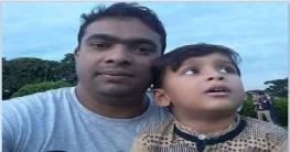 সেনবাগে করোনায় সাবেক ছাত্রলীগ নেতার  মৃত্যু