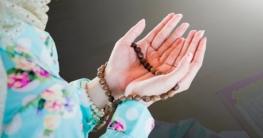 রোগ-ব্যাধি ও বিপদ-আপদ থেকে মুক্তির দোয়া