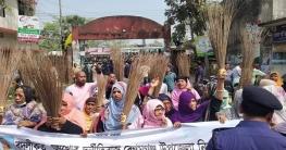 বেগমগঞ্জে ইউএনওর বিরুদ্ধে ঝাড়ু মিছিল, উপজেলা পরিষদ ঘেরাও