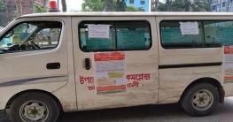 সাংসদ এইচ এম ইব্রাহিম'র নির্দেশে বাড়িতে ভ্রাম্যমাণ মেডিকেল টিম